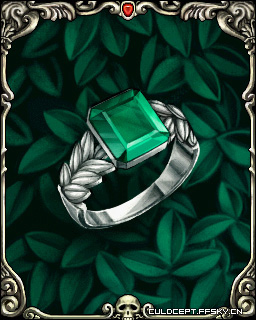 绿宝石指轮