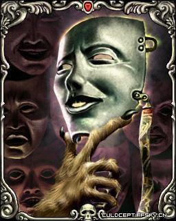 姆吉拉面具